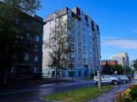 Новосибирск, улица Коммунистическая, дом 20. многоквартирный дом