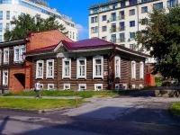 Новосибирск, улица Коммунистическая, дом 21. офисное здание