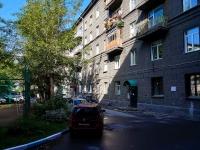 Новосибирск, улица Коммунистическая, дом 24. многоквартирный дом