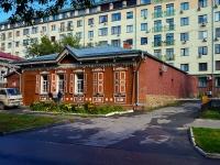 Новосибирск, улица Коммунистическая, дом 25. офисное здание