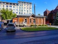 Novosibirsk, Kommunisticheskaya st, house 25. office building