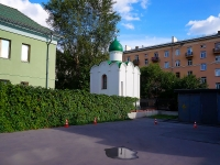 Novosibirsk, Kommunisticheskaya st,