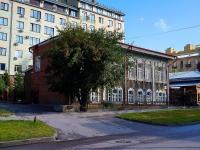 """Новосибирск, улица Коммунистическая, дом 23. школа """"Экселенс"""""""