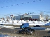 """Новосибирск, улица Ипподромская, дом 46. торговый центр """"Мегас"""""""