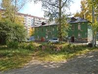 Новосибирск, улица Калинина, дом 8. многоквартирный дом