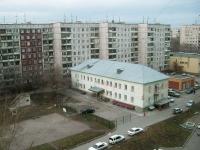 Новосибирск, улица Калинина, дом 57. офисное здание