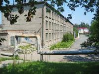 Новосибирск, улица Северная, дом 31. школа №180