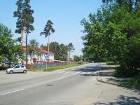 Новосибирск, Северная ул, дом 33
