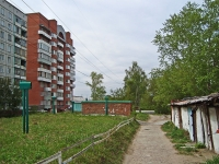 Novosibirsk, st Kislovodskaya, house 4. Apartment house