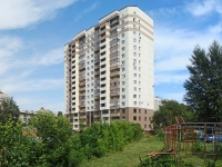 Новосибирск, улица Кропоткина, дом 96/1. многоквартирный дом