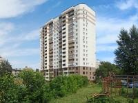 Novosibirsk, st Kropotkin, house 96/1. Apartment house