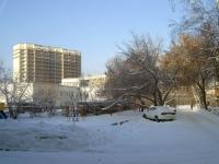 Новосибирск, улица Кропоткина, дом 98/2. детский сад №101, Улыбка
