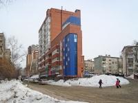 Новосибирск, улица Кропоткина, дом 102. многоквартирный дом