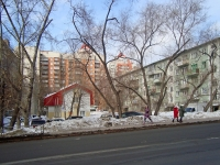 Novosibirsk, st Kropotkin, house 109. Apartment house