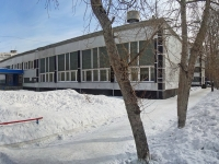 Novosibirsk, st Kropotkin, house 110. school