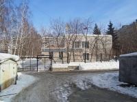 Novosibirsk, st Kropotkin, house 119/2. governing bodies