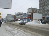 Новосибирск, улица Кропоткина, дом 120/3. магазин