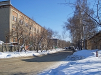Novosibirsk, st Padunskaya, house 3. office building