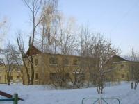Novosibirsk, st Igarskaya, house 50. Apartment house