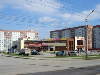 """Новосибирск, улица Комсомольская, дом 10. торговый центр """"Магеллан"""""""