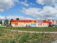 Новосибирск, улица Комсомольская, дом 16. магазин