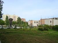 Новосибирск, улица Кольцово пос (п. Кольцово), дом 9А. органы управления Администрация пос. Кольцово
