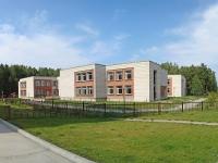Новосибирск, улица Кольцово пос (п. Кольцово), дом 24А. детский сад №4, Радуга