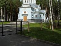 Новосибирск, улица Кольцово пос (п. Кольцово). церковь Введения Пресвятой Богородицы во Храм