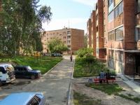 Novosibirsk, st Tsentralnaya, house 7. Apartment house