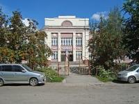 Новосибирск, улица Инская, дом 61. школа №1