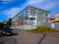 Novosibirsk, st Inskaya, house 2. automobile dealership