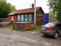 Novosibirsk, st Inskaya, house 18. Private house