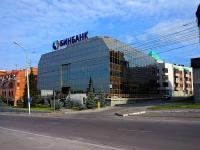 Novosibirsk, st Inskaya, house 54. bank