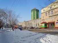 Новосибирск, улица Карла Либкнехта, дом 125. офисное здание