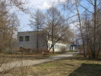 Novosibirsk, school №155, Klyuch-Kamyshenskoe Plato st, house 1А