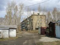 Novosibirsk, Klyuch-Kamyshenskoe Plato st, house 2. Apartment house