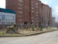 Новосибирск, улица Ключ-Камышенское Плато, дом 9. многоквартирный дом
