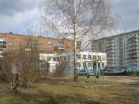 Novosibirsk, nursery school №508, Фея, Klyuch-Kamyshenskoe Plato st, house 11