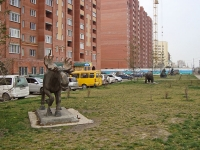 """Новосибирск, улица Ключ-Камышенское Плато. скульптура """"Лось"""""""