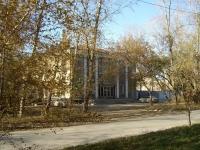 Новосибирск, улица Коммунстроевская, дом 161. офисное здание