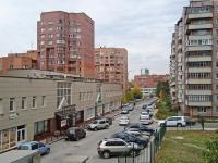 Новосибирск, улица Шевченко, дом 31А. магазин