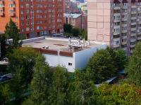 Novosibirsk, st Shevchenko, house 34/1. store
