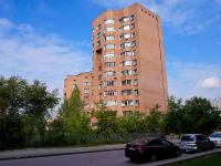 Novosibirsk, st Shevchenko, house 35. Apartment house