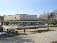 """Новосибирск, улица Ильича, дом 4. дом/дворец культуры """"Академия"""""""