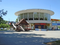 Novosibirsk, st Il'icha, house 6. shopping center
