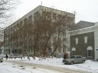 Новосибирск, улица Каинская, дом 6. органы управления