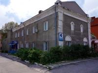 """Новосибирск, улица Каинская, дом 4. кинотеатр """"Синема"""""""