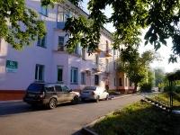 Novosibirsk, st Kainskaya, house 8Б. Apartment house