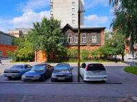 Novosibirsk, st Kainskaya, house 5.
