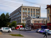 Novosibirsk, st Kainskaya, house 6. governing bodies